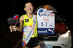Winners - Wings for Life World Run 2015