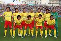 2011 J.League  Yokohama FC 1-2 Giravanz Kitakyushu
