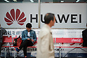 Tokyo, Huawei products