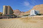 Dead Sea Hod Hamidbar Hotel & Le Meridien David Hotel