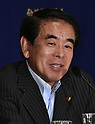 Chairman of Federation of Tokyo Metropolitan LDP Branches attends conference