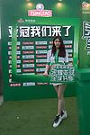 Jiangsu FC (CHN) vs vs Gamba Osaka (JPN) during the AFC Champions League 2017 Group H match at the Nanjing Olympics Sports Center on 11 April 2017 in Nanjing, China. Photo by Chris Wong / Power Sport Images