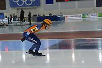 SPEEDSKATING: 13-02-2020, Utah Olympic Oval, ISU World Single Distances Speed Skating Championship, Team Sprint Ladies, Letitia de Jong, Team NED, ©Martin de Jong
