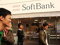 Softbank photo shop in Tachikawa, Tokyo, Japan..