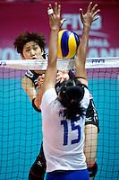 FIVB World Grand Prix Hong Kong 2014