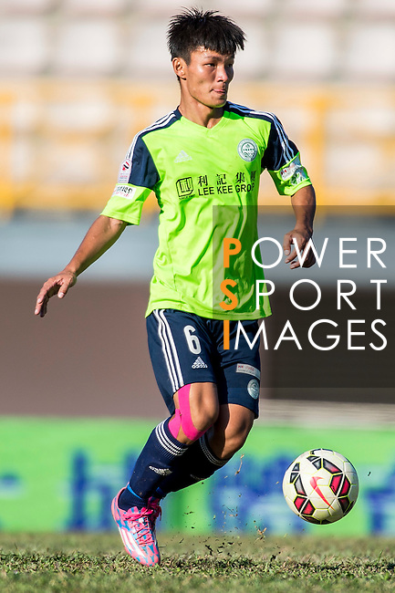 Jingde Chen of Wofoo Tai Po in action during the HKFA Premier League between Wofoo Tai Po vs Sun Pegasus at the Tai Po Sports Ground on 22 November 2014 in Hong Kong, China. Photo by Aitor Alcalde / Power Sport Images