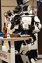 International Robot Exhibition 2019