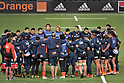 Rugby : Rugby Japan national team training session at U Arena in Nanterre, France