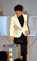 Democratic Party of Japan caucus in Tokyo