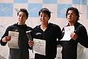 Swimming : Tokyo Open 2019