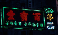China, Hongkong-Kowloon, Neonreklame