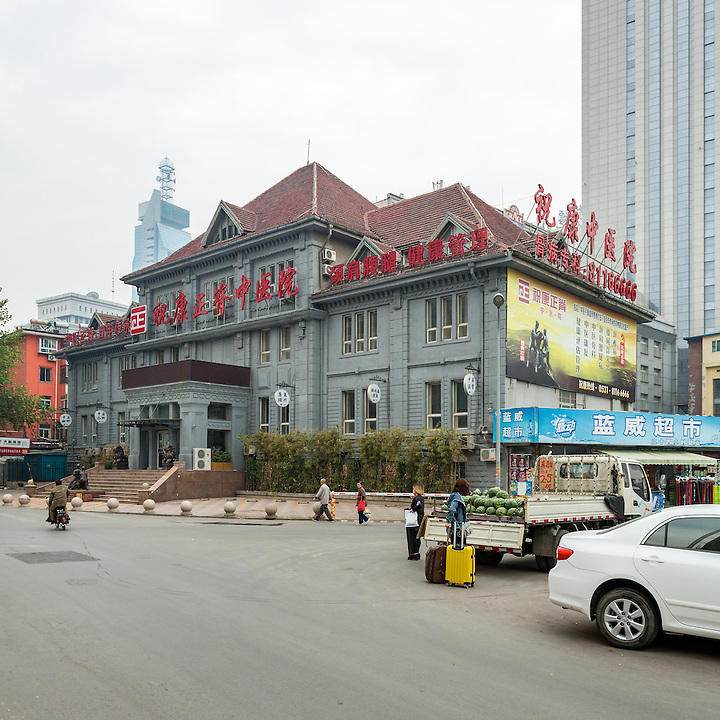 Railway Administration Office Of The Tientsin To Pukow (Nanking) Railway, Jinan (Tsinan).