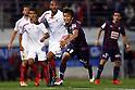 """Football/Soccer: Spanish Primera Division """"Liga BBVA"""" - Eibar 1-1 Sevilla FC"""