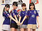 Adidas Japan football ambassador Nana Okada, Mako Kojima, Yuko Oshima, Miki Nishino launch 'AKB 48 marking adidas Japan football team uniform' sale starting at Alpen Co, Ltd. in Tokyo on 3rd March 2014. (Photo by Motoo Naka/NipponNews)