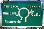 Cumbaya Road Sign