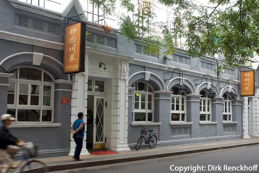 China, Peking (Beijing), altes Postamt im ehemaligen Gesandschaftsviertel
