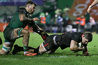 271220  - Connacht vs Ulster