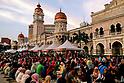 Holy month of Ramadhan in Kuala Lumpur Malaysia