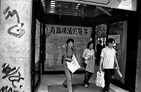 Milano,  quartiere Sarpi - Chinatown. Un supermercato cinese in Via Canonica --- Milan, Sarpi district - Chinatown. A chinese supermarket in Canonica street