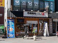 Einkaufsstraße in Daegu, Provinz,Gyeongsangbuk-do , Südkorea, Asien<br /> shopping street  in Daegu,  province Gyeongsangbuk-do, South Korea, Asia