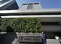Tokyo Electric Power Company Anounces Annual Loss