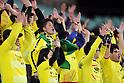 Soccer: AFC Champions League 2018: Group E: Jeonbuk Hyundai Motors 3-2 Kashiwa Reysol