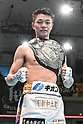 Boxing: vacant Japanese flyweight title bout