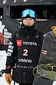FIS Snowboard World Championships 2019