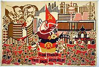 DDR Teppich 7. Oktober: EUROPA, DEUTSCHLAND, DDR 20.11.2017: DDR Teppich 7. Oktober entstanden in der DDR zwischen 1955 und 1989<br />  im thüringischen Münchenbernsdorf in einer Webfabrik