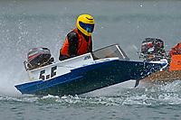 5-F    (Outboard Hydroplane)