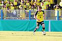 2019 J2 - Kashiwa Reysol 3-0 Kagoshima United FC