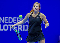Rotterdam, Netherlands, December 12, 2017, Topsportcentrum, Ned. Loterij NK Tennis, Liv Geurts (NED)<br /> Photo: Tennisimages/Henk Koster