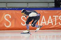 SCHAATSEN: HEERENVEEN: 26-09-2020, KNSB Trainingswedstrijd, ©foto Martin de Jong