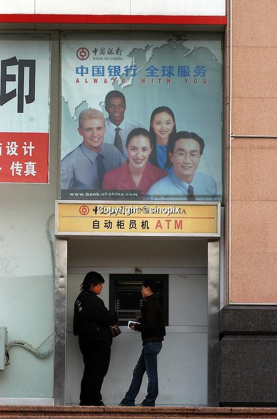 ATM at the Bank of China in Zhengzhou, China..