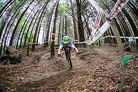 NZ Secondary Schools Mountainbike Cross Country Nationals, Whakarewarewa, Rotorua, New Zealand, Monday 19 March 2018. Photo: Simon Watts/www.bwmedia.co.nz