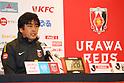 Soccer: 2018 J1 League: Urawa Reds 0-1 Yokohama F Marinos