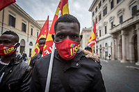 USB Trade Union.<br />