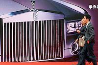 An billboard of Guanzhou Luxury Goods Fair in China..