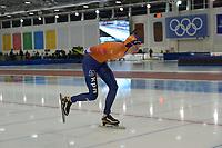 SPEEDSKATING: 15-02-2020, Utah Olympic Oval, ISU World Single Distances Speed Skating Championship,  5000m Ladies, Esmee Visser (NED), ©photo Martin de Jong