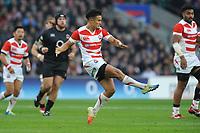 Yu Tamura of Japan kicks ahead during the Quilter International match between England and Japan at Twickenham Stadium on Saturday 17th November 2018 (Photo by Rob Munro/Stewart Communications)
