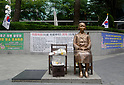 """The """"Peace Monument"""" symbolizing Korean Comfort Women in front of the Japanese embassy in Seoul"""