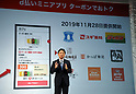 NTT Docomo announces the new smart phones and the new services including insurance