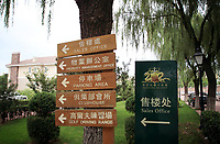 CHINA. Signs direct golfers at the Huatang International Golf Club in Beijing. 2009