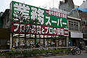 Gyomu Super increases sales in 8 years