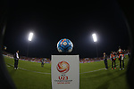 Saudi Arabia vs Thailand during the AFC U23 Championship 2016 Group B match on January 15, 2016 at the Grand Hamad Stadium in Doha, Qatar. Photo by Fadi Al-Assaad / Lagardère Sports