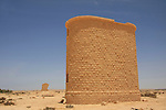 Israel, Negev, remains of the Turkish built village Auja al-Hafir, the water tower of the train station