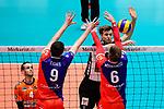 20171122 VB United Volleys RheinMain vs BR Volleys