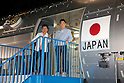 Bakusho Mondai duo at Space Expo 2014