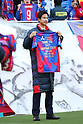 Soccer: 2018 J1 League: FC Tokyo 0-1 Vegalta Sendai