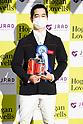 2020 All Japan Para Equestrian Championships